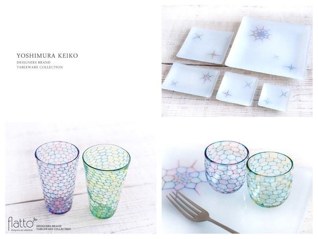 吉村桂子 ガラスの器