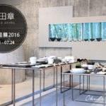 奥田章さん、札幌での個展のご案内