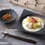 鶏団子と白菜のクリーム煮(和食器:水野幸一)