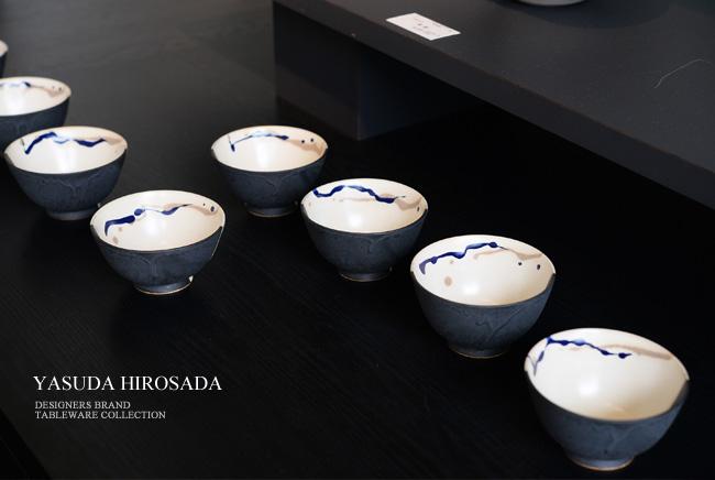 安田宏定の和食器「掛け分け小鉢」