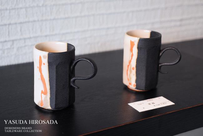 安田宏定の和食器「掛け分けデミタスカップ」