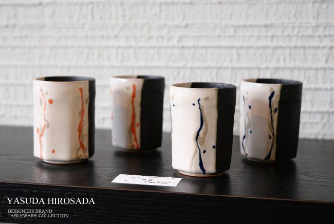 安田宏定の和食器「掛け分け茶器」