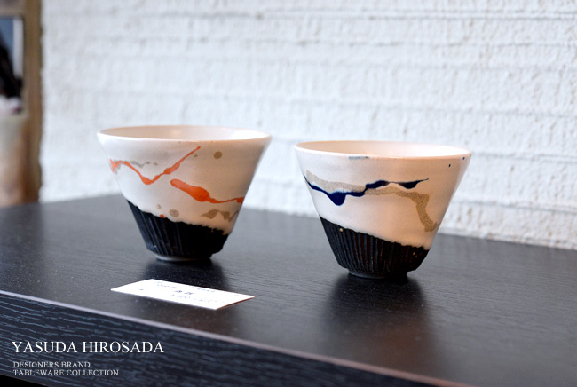 安田宏定の和食器「掛け分けの小鉢」