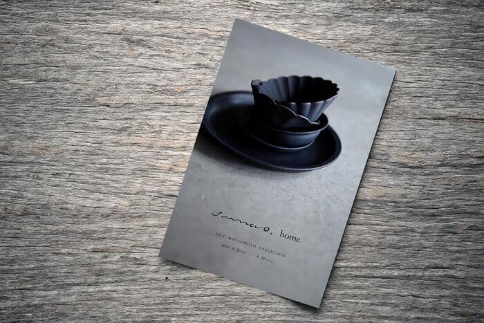 徳島のPlain Tableでのスナオホームさんの個展