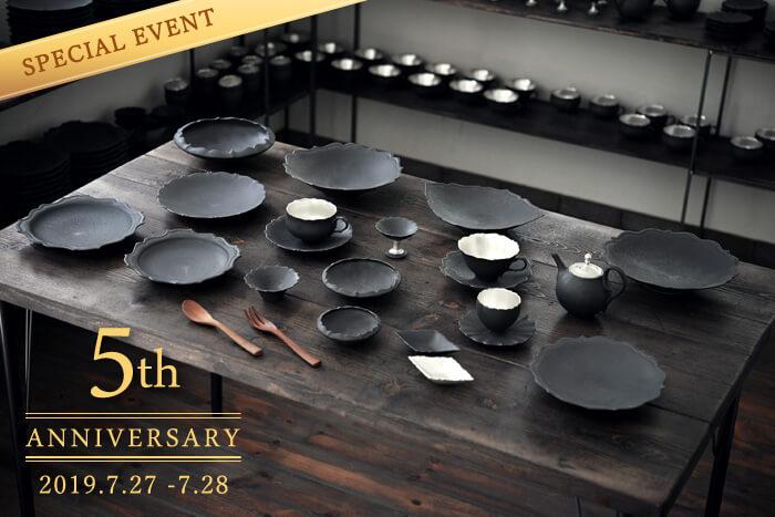 flatto 5周年記念イベント・木下和美さんの新作の器の先行販売
